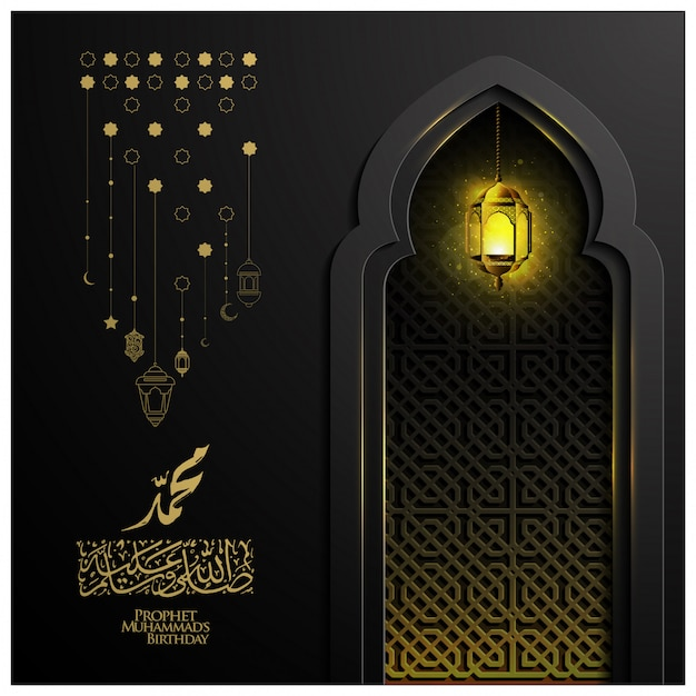 Diseño de tarjeta de felicitación mawlid al nabi con patrón de marruecos y linterna Vector Premium