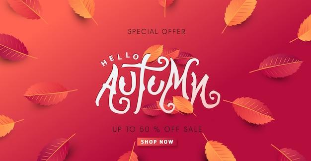 Diseño de venta de otoño decorar con hojas para banner de web de venta de compras. Vector Premium