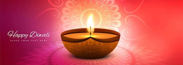 Diwali festival indio de luces banner colorido vector gratuito