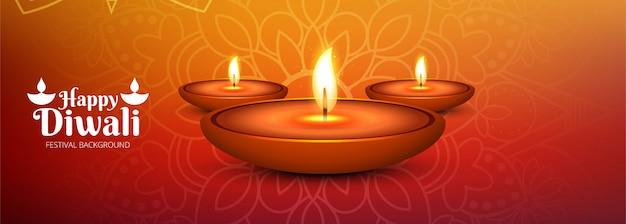 Diwali festival luces cartel o banner colorido vector gratuito