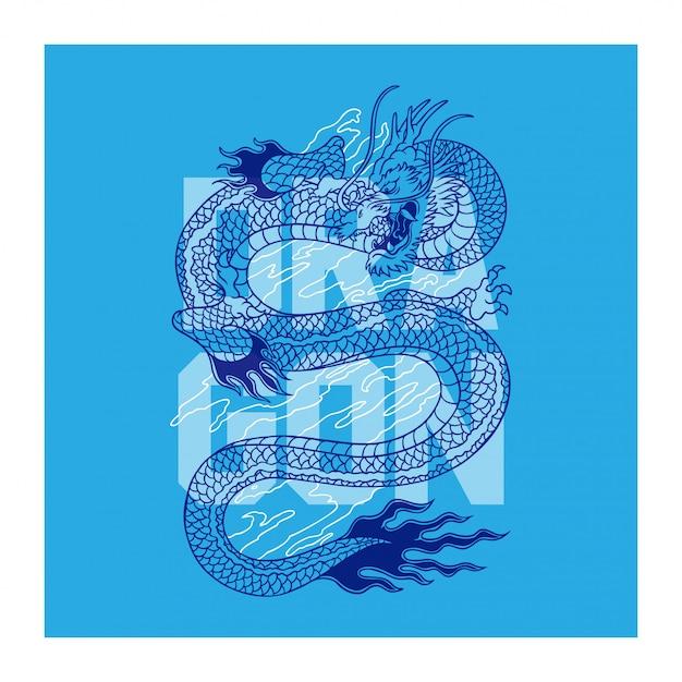Dragon hand drawing vector illustration Vector Premium