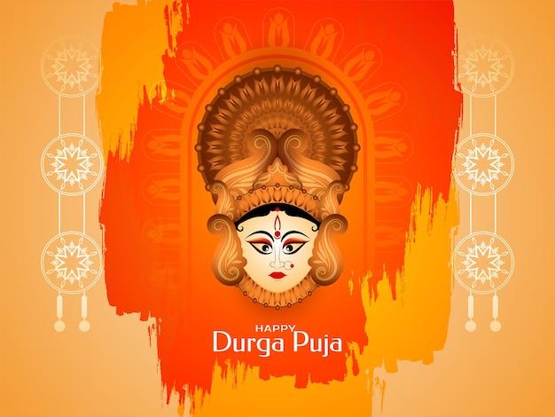 Durga puja festival diosa cara vector gratuito