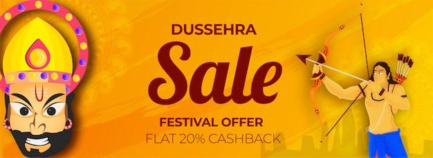 Dussehra sale encabezado o diseño de banner. Vector Premium