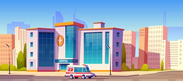 Edificio de clínica hospitalaria con camión ambulancia vector gratuito