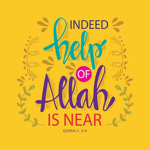 En efecto, la ayuda de alá es nea. citas del corán islámico Vector Premium