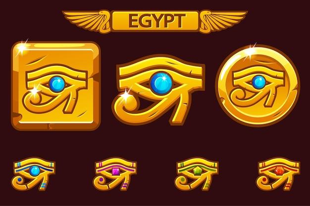 Egipto ojo de horus con gemas preciosas de colores, icono dorado en moneda y cuadrado. Vector Premium