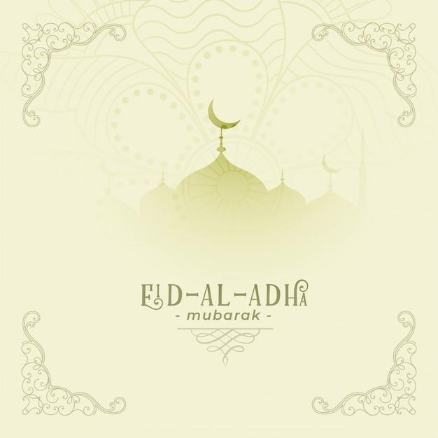 Eid al adha fondo blanco con forma de mezquita vector gratuito