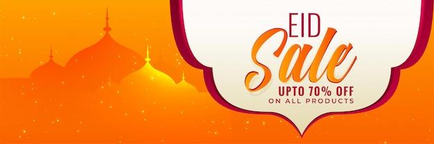Eid banner de venta en color naranja. vector gratuito
