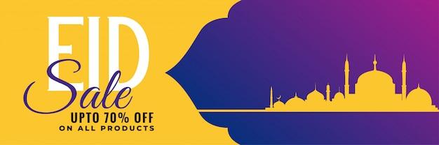 Eid festival banner de venta vector gratuito