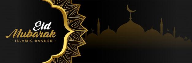 Eid festival dorado diseño de banner decorativo. vector gratuito