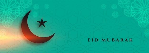 Eid festival luna y estrella banner con espacio de texto vector gratuito
