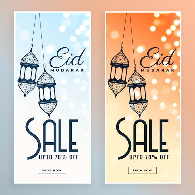 Eid mubarak banner de venta vector gratuito