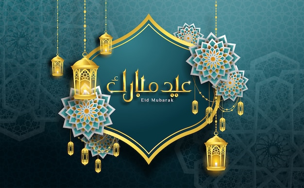 Eid mubarak caligrafía con luna sobre fondo turquesa Vector Premium