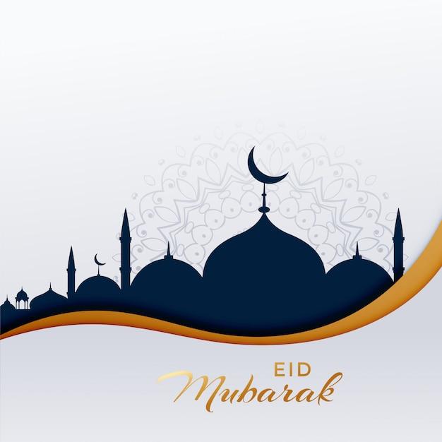 Eid mubarak saludo islamico con mezquita vector gratuito