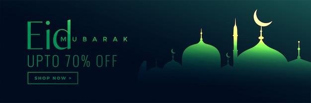 Eid mubarak venta y oferta de diseño de banner. vector gratuito