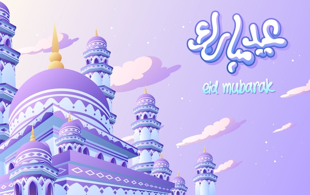 Eid mubarak white purple mosque banner Vector Premium