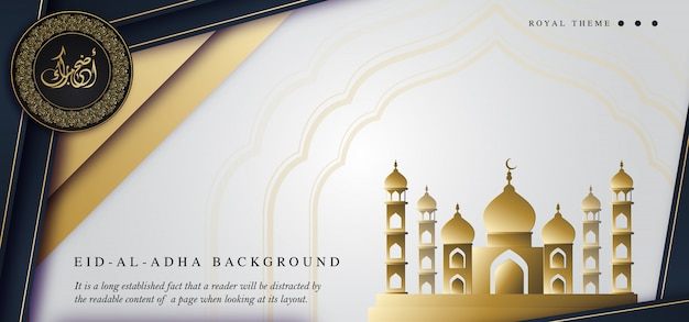 Eid mubarak white royal luxury banner Vector Premium