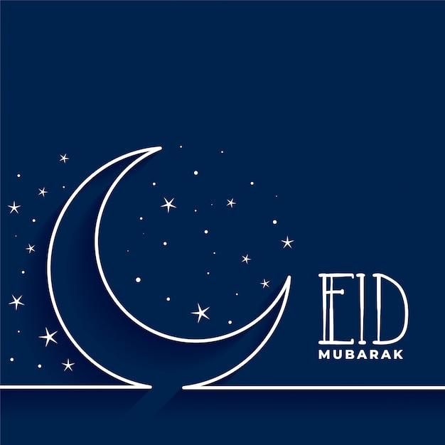 Eid mubatak luna y estrella tarjeta de felicitación vector gratuito