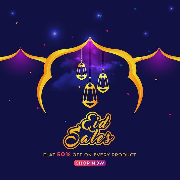 Eid oferta especial de venta web banner Vector Premium