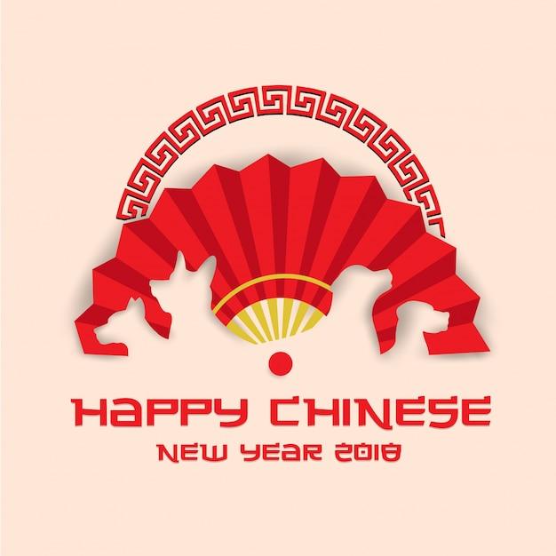 Elegante año nuevo chino 2018 año perro bandera y tarjeta ilustración vector gratuito
