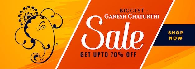 Elegante banner de venta del festival ganesh chaturthi vector gratuito