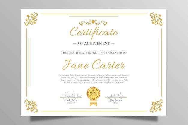 Elegante certificado de logro Vector Premium