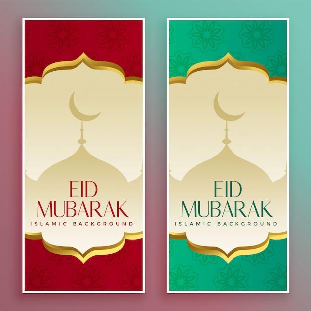 Elegante conjunto de banners de eid mubarak. vector gratuito