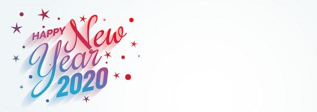 Elegante creativo feliz año nuevo 2020 banner vector gratuito