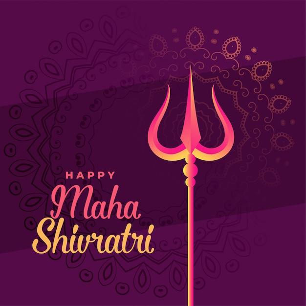 Elegante fondo del festival maha shivratri vector gratuito