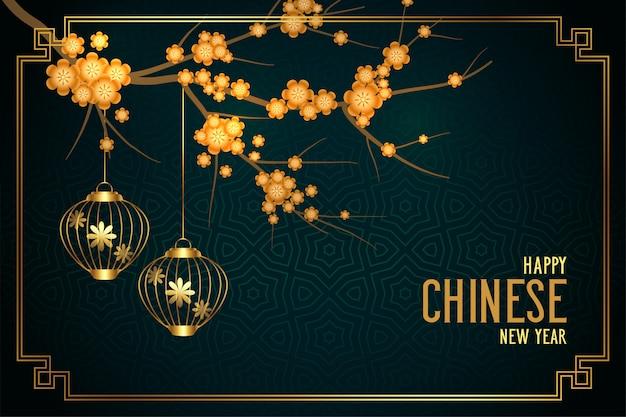 Elegante fondo de flores de año nuevo chino con linterna vector gratuito