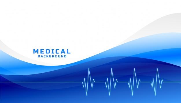 Elegante fondo medial y sanitario con forma ondulada azul vector gratuito