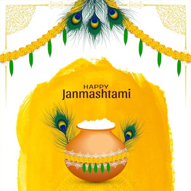 Elegante fondo religioso de krishna janmashtami vector gratuito