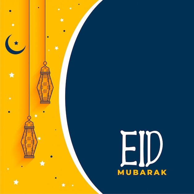 Elegante fondo de vacaciones eid mubarak vector gratuito