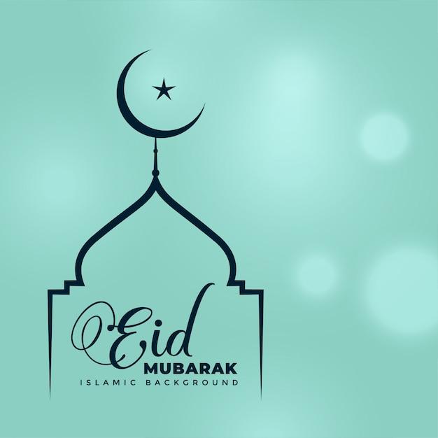 Elegante línea de mezquita y luna de diseño para eid mubarak. vector gratuito