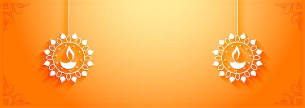 Elegante pancarta decorativa feliz diwali amarillo vector gratuito