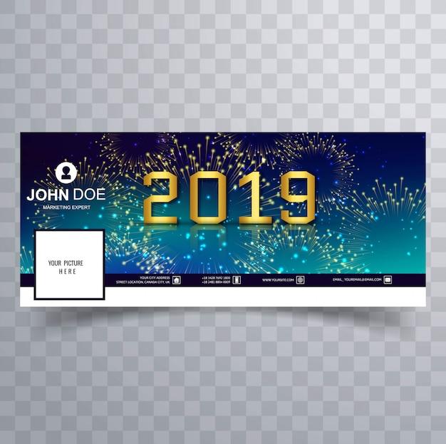 Elegante plantilla de banner de cubierta de facebook de año nuevo 2019 vector gratuito