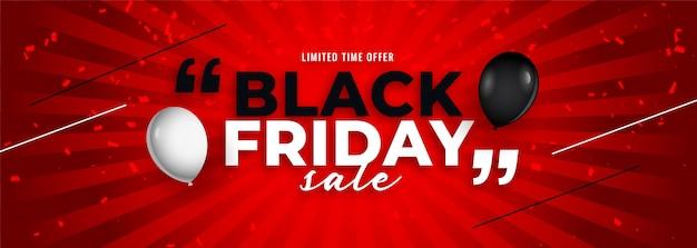 Elegante plantilla de banner de globo de venta de viernes negro vector gratuito
