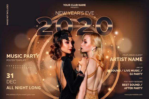 Elegante plantilla de póster de fiesta de año nuevo vector gratuito