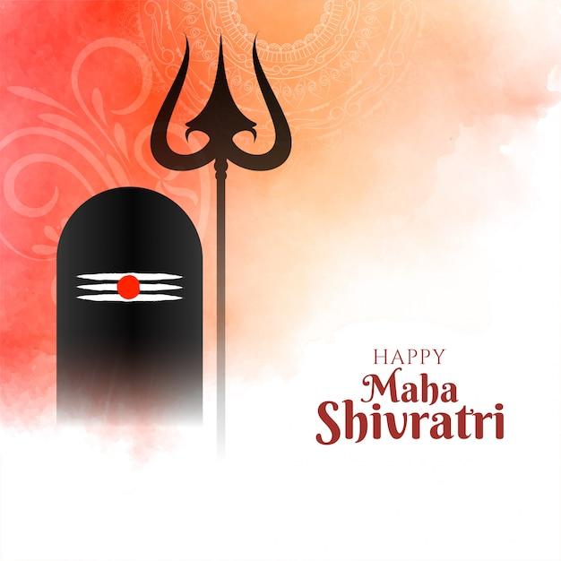Elegante tarjeta de felicitación de color suave del festival maha shivratri vector gratuito