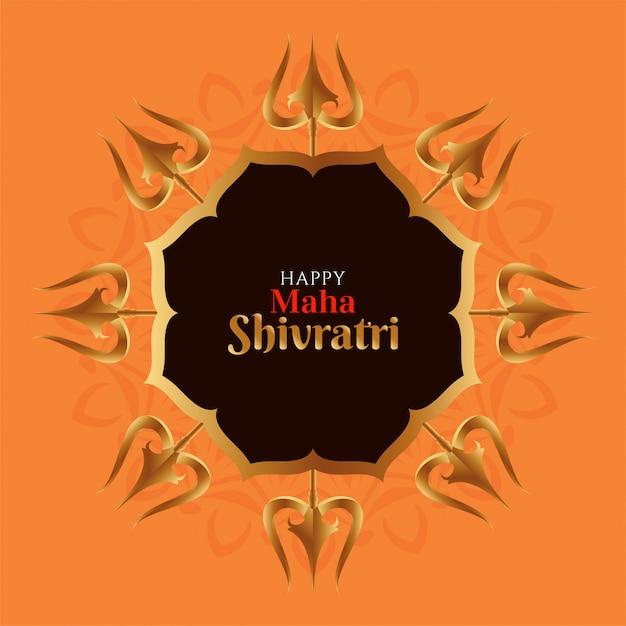 Elegante tarjeta de felicitación del festival religioso maha shivratri vector gratuito