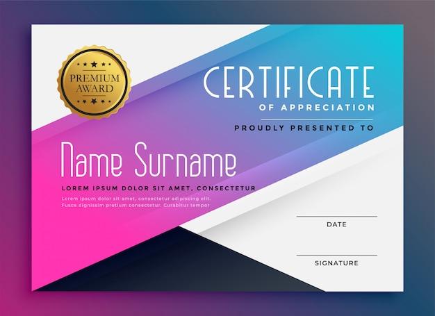 Elegante y vibrante plantilla de certificado de reconocimiento. vector gratuito