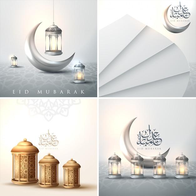 Elegantes tarjetas de felicitación decoradas con diseño floral dorado y luna creciente. Vector Premium