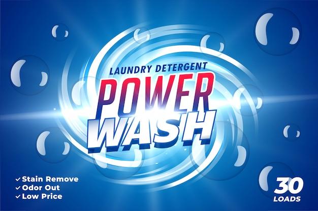 Embalaje de detergente para lavado a presión vector gratuito