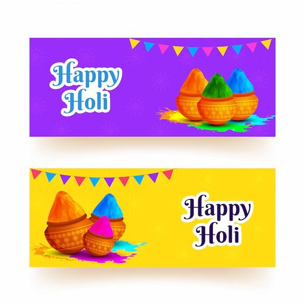 Encabezado púrpura y amarillo o diseño de banner para happy holi festiva Vector Premium