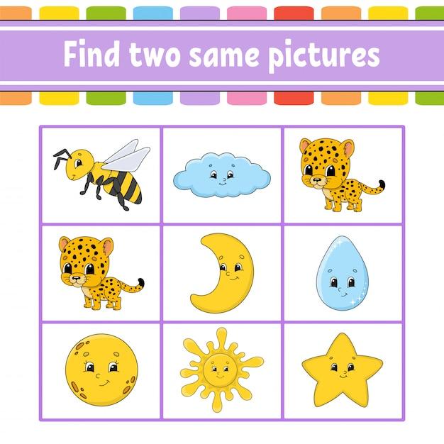 Encuentra dos mismas imágenes. Vector Premium