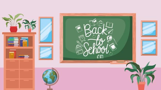Escuela de aula con escena de pizarra vector gratuito