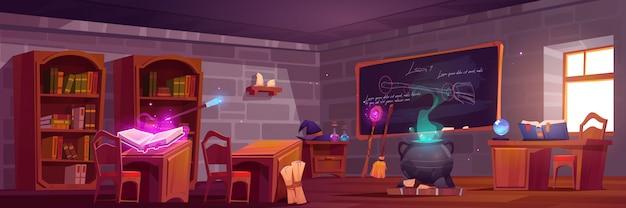 Escuela de magia, interior del aula con pupitres de madera para alumnos y profesores, vector gratuito