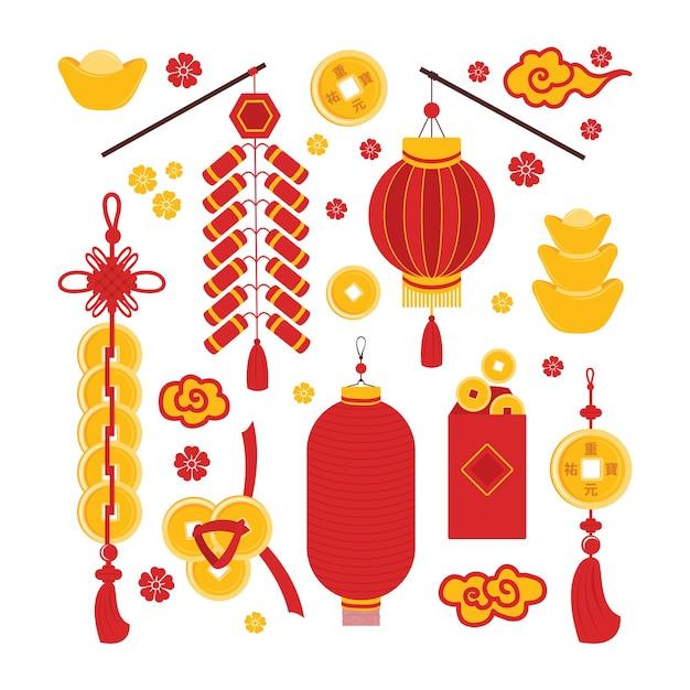 Establecer símbolos de año nuevo chino buena suerte, prosperidad y riqueza aislada. elementos asiáticos tradicionales Vector Premium