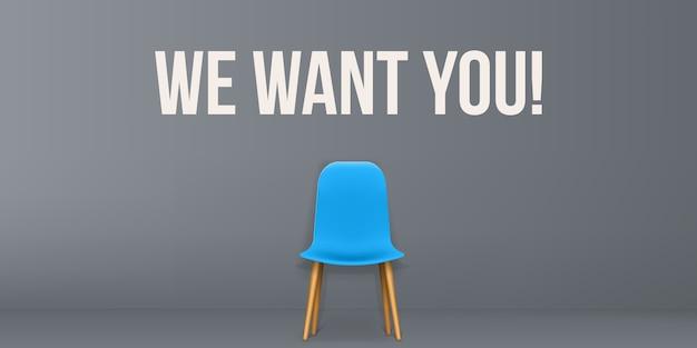 Estamos contratando - reclutamiento, empleo, entrevista. Vector Premium