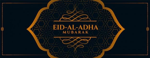 Estandarte islámico tradicional eid al adha con decoración vector gratuito